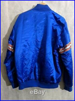 Vintage 80s 90s Starter New York Knicks Quilted Satin Jacket XL MINT Condition